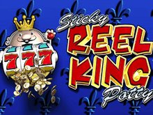 Reel King Potty в онлайн казино